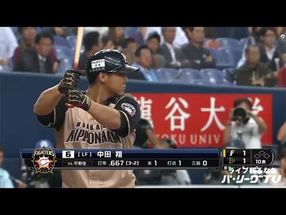 20141014_nakata