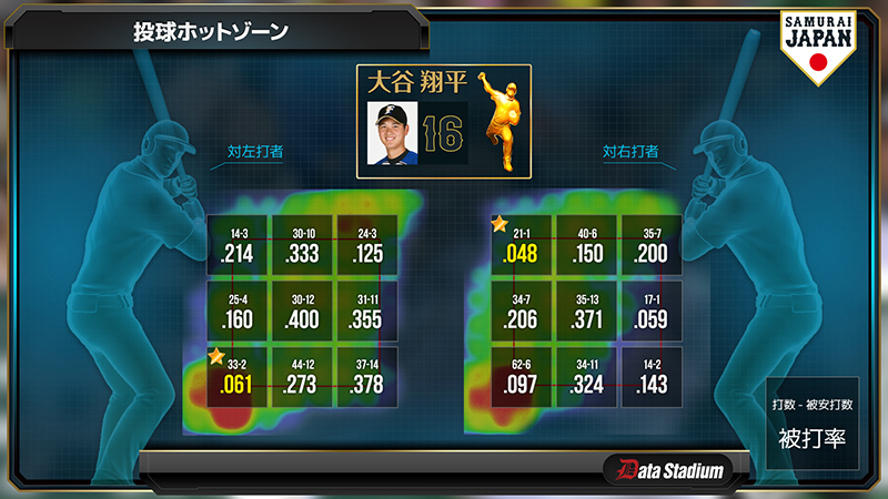 20141105_samurai