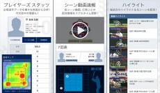 20141109_app