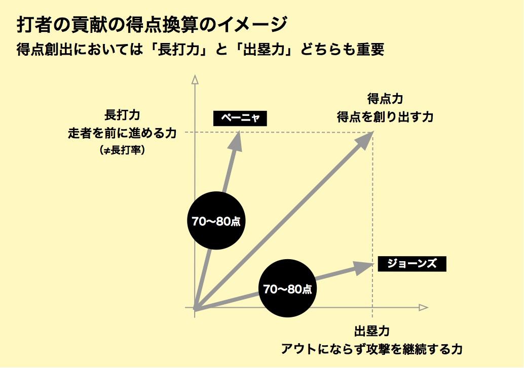 20141209_aki2
