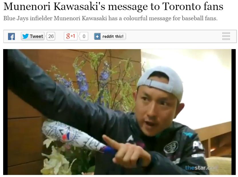 20150215_kawasaki2