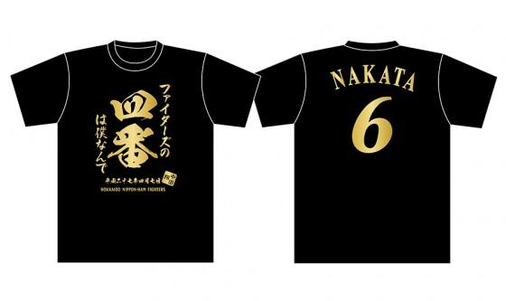 20150416_nakata