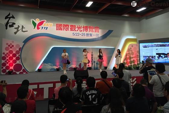20150525_taiwan2