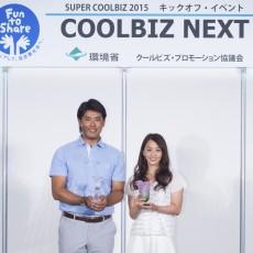 20150601_coolbiz