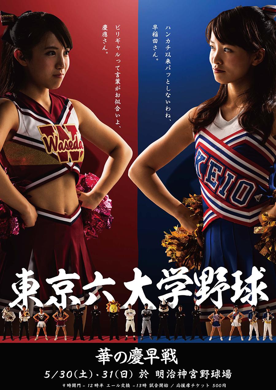 平昌オリンピック ☆57->画像>34枚
