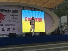 20150817_taiwan1