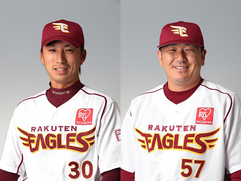 20151101_magai_koyama