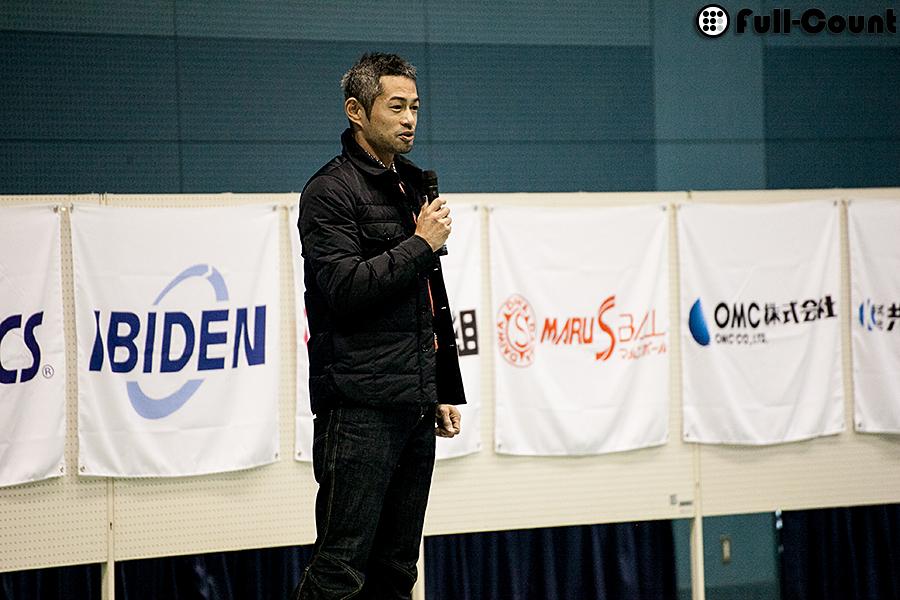 20151224_ichiro
