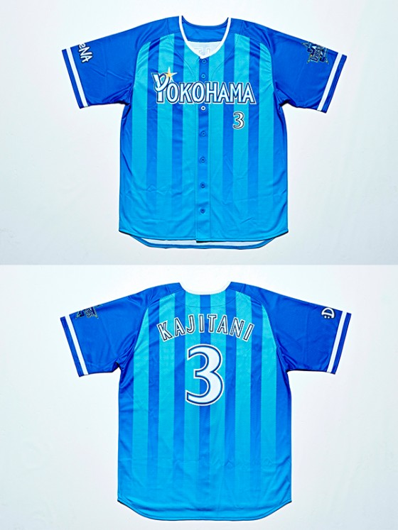 20160110_dena_uniform