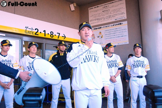 20160429_uchikawa