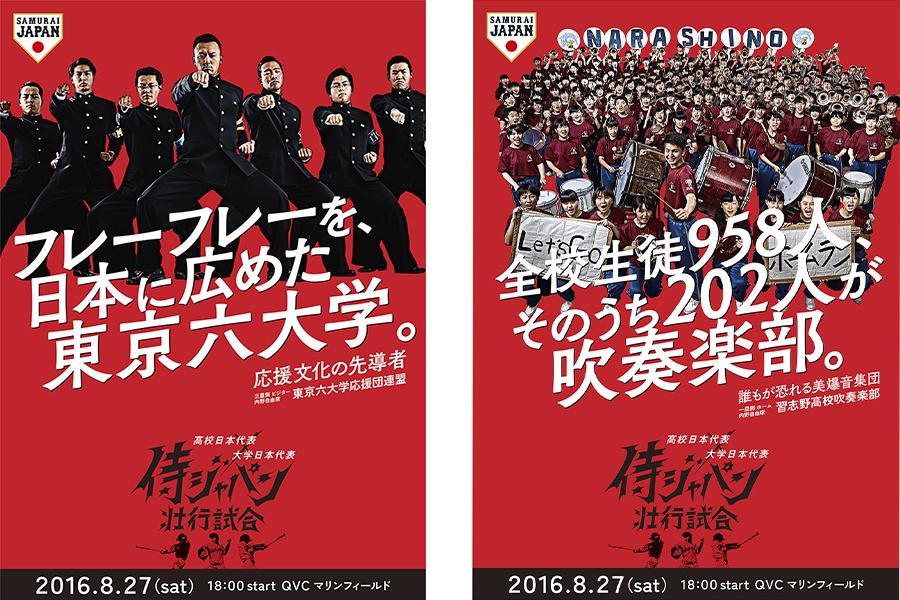 20160805_samurai