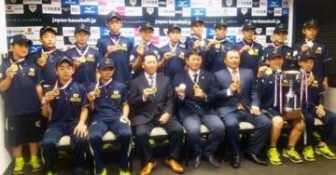 野球U―12日本代表が優勝会見 「将来はトップチームに」 :: 共同通信 47NEWS
