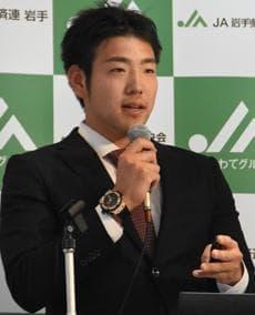 雄星選手、投球論熱く 花巻で特別講演 :: 岩手日報WebNews