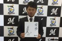 20161203_tamura