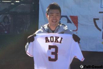 20170121_aoki