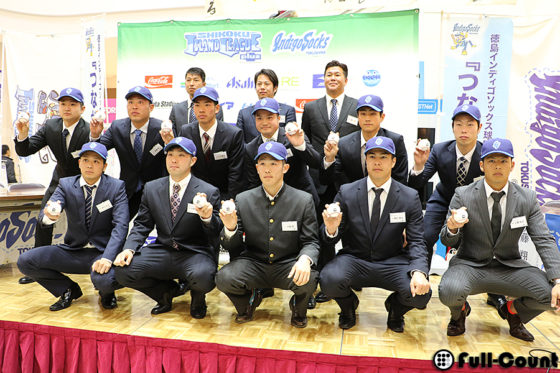 20170128_tokushima