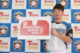 20170217_nishikawa