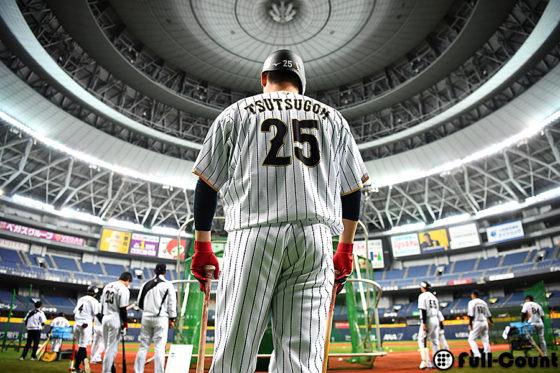 20170303_tsutsugoh