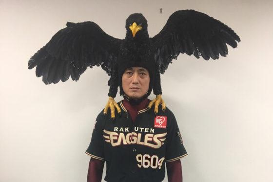 20170509_kurowashi