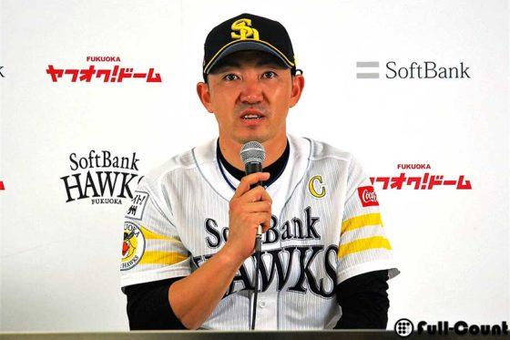 21070629_uchikawa