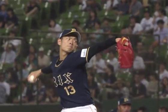 オリックス・山岡泰輔(C)PLM