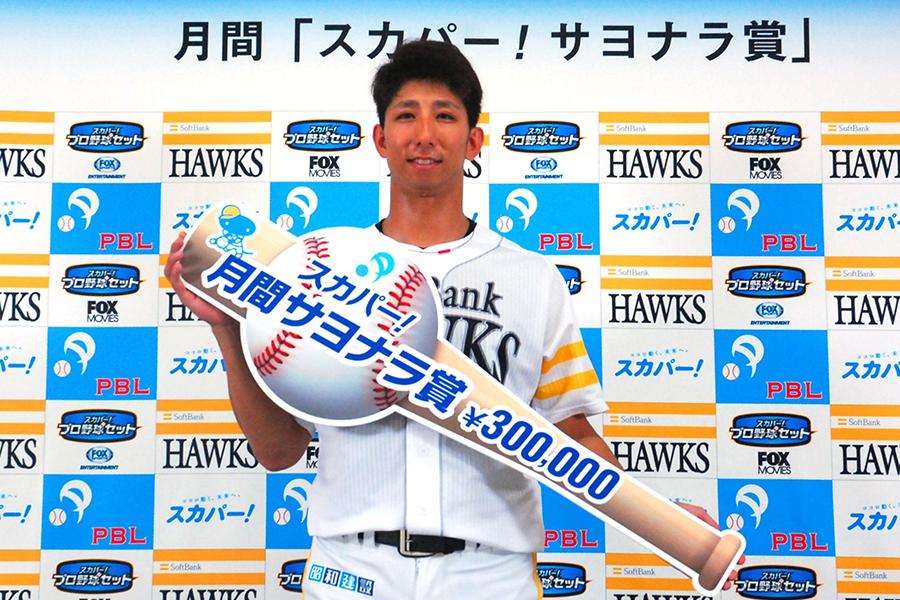 20170712_fukuda