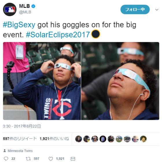 MLB公式ツイッターもコローンの姿を紹介、左がCut4の選んだ「今日の一枚」(画像はサイトのスクリーンショットです)