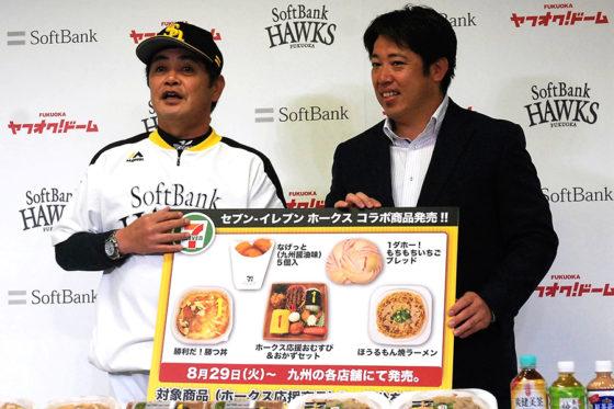 ソフトバンク・工藤公康監督(左)【写真:藤浦一都】
