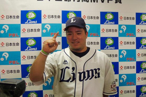 8月度の『日本生命月間MVP賞』に選出された西武・山川【写真:上岡真里江】