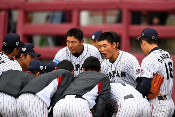 決勝進出を目指して韓国戦に挑むことになる侍ジャパンU-18代表【写真:Getty Images】