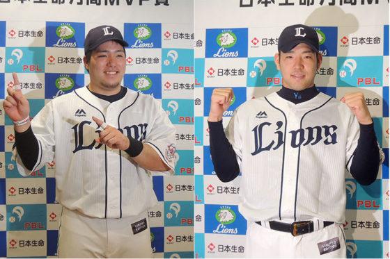 9、10月度「日本生命月間MVP賞」を受賞した西武・山川(左)と菊池【写真:上岡真里江】