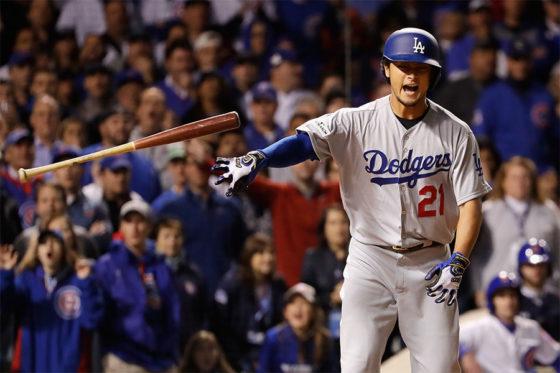 6回2死満塁のチャンスで押し出し四球を選んだドジャース・ダルビッシュ有【写真:Getty Images】