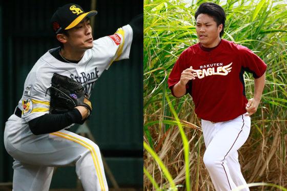 ソフトバンク・和田毅(左)と楽天・則本昂大(右)【写真:荒川祐史】