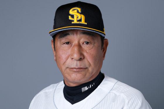 ソフトバンク・佐藤義則投手コーチ【写真提供:福岡ソフトバンクホークス】