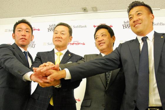 新たに4人がソフトバンクのコーチに就任【写真:藤浦一都】