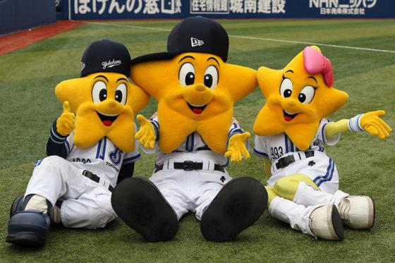横浜ベイスターズ公式マスコット「ホッシー」、「ホッシーナ」、「ホッシーゾ」【写真提供:横浜DeNAベイスターズ】