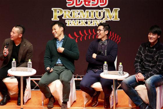 札幌市内で行われた「プレミアムトークライブ」に出席した日本ハム・矢野、田中賢、鍵谷、有原(左から)【写真:石川加奈子】