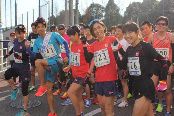 市民参加型ランニングイベント「鎌ケ谷ランフェスタ2017」が開催された【写真提供:北海道日本ハムファイターズ】