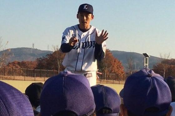 野球の輪を広げるために試行錯誤する西武・栗山