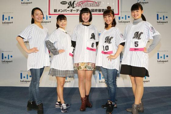 (右から)「M☆Splash!!」新メンバーのRIO、SUZUHA、YUKA、MOMO、KANAMI【写真提供:千葉ロッテマリーンズ】