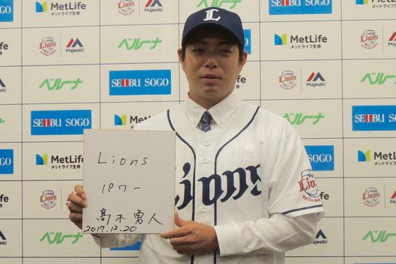 今季から西武に移籍した高木勇人【写真:上岡真里江】