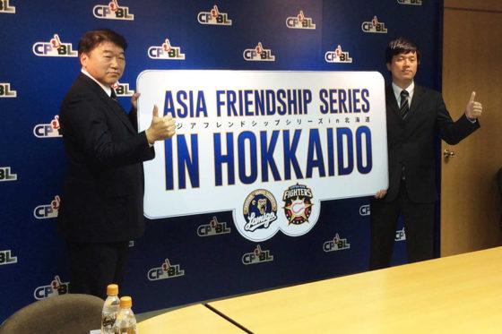 日本ハムと台湾プロ野球Lamigoモンキーズの交流試合開催を発表【写真提供:北海道日本ハムファイターズ】