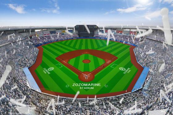 「ZOZOマリンスタジアム」に最新鋭人工芝が導入【写真提供:千葉ロッテマリーンズ】