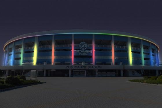 「ZOZOマリンスタジアム」にLED照明システムを導入【写真提供:千葉ロッテマリーンズ】