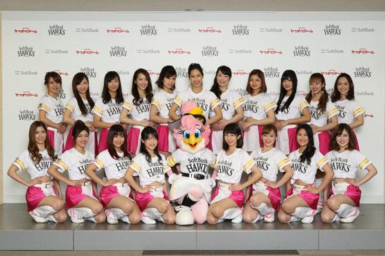 2018年度の「ハニーズ」メンバーが決定【写真提供:福岡ソフトバンクホークス】
