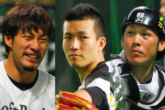 侍ジャパンに選出された柳田・千賀・甲斐(左から)【写真:藤浦一都】