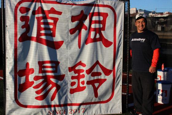 3Aでプレーした経験を持ち、現在は指導者として活躍する根鈴雄次氏【写真:広尾晃】