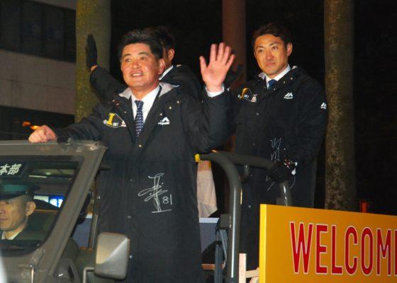 沿道のファンの声援に応える工藤監督(左)と内川【写真:藤浦一都】