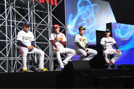 オリックスの山崎福也(左端)らがトークショーに参加【写真:篠崎有理枝】