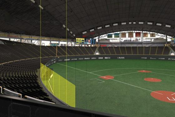 防球ネット設置後の札幌ドームのイメージ図【写真提供:北海道日本ハムファイターズ】